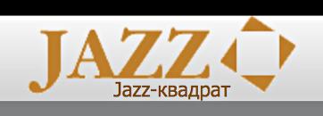 JazzQuadWeb